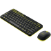 Беспроводной набор MK240 Nano Black