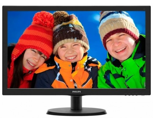"Монитор 21.5"" Philips 223V5LSB2/10 (62)"